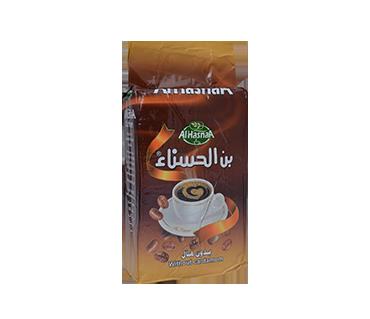 ALHasna cafe