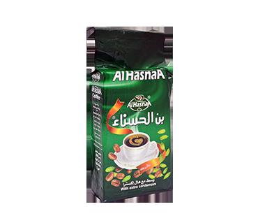 Alhasna cafe 2