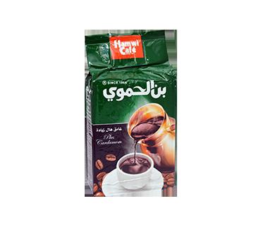 Hamawi cafe 3