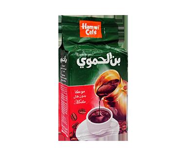 Hamwi cafe